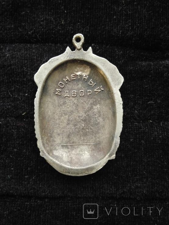 Орден знак почета, копия, фото №3