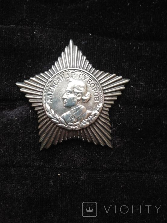 Орден Суворова 3-тей степени, копия, фото №2
