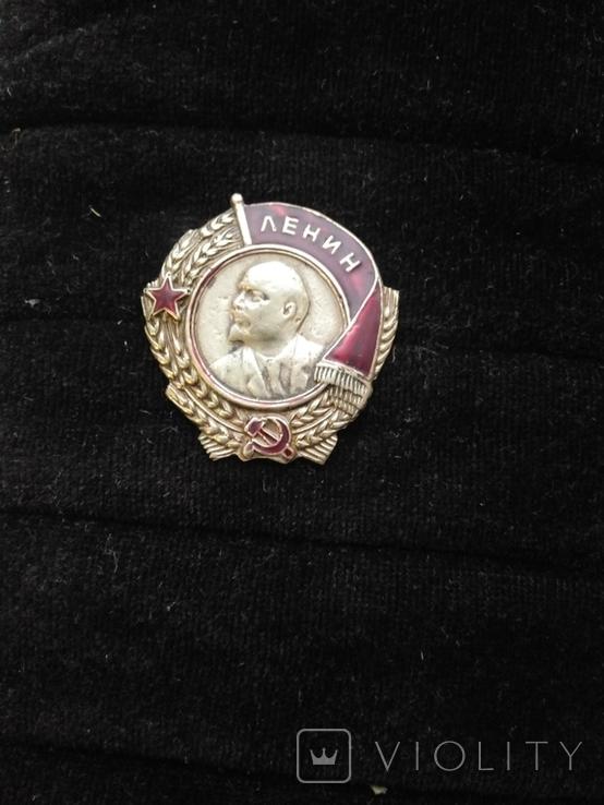 Орден Ленина винтовой, 2-ой вариант (цельноштампованый), копия, фото №2
