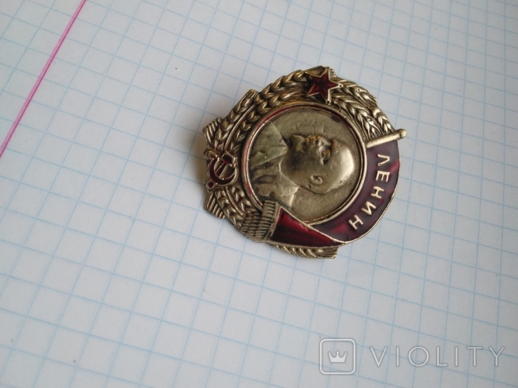 Орден Ленина винтовой, 2-ой вариант (цельноштампованый), копия, фото №4