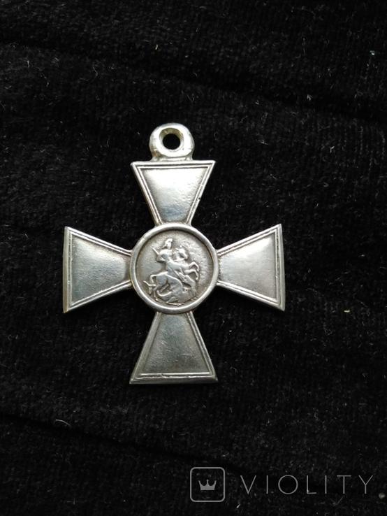 Крест святого Георгия 3-ей степени, серебряная копия, фото №3