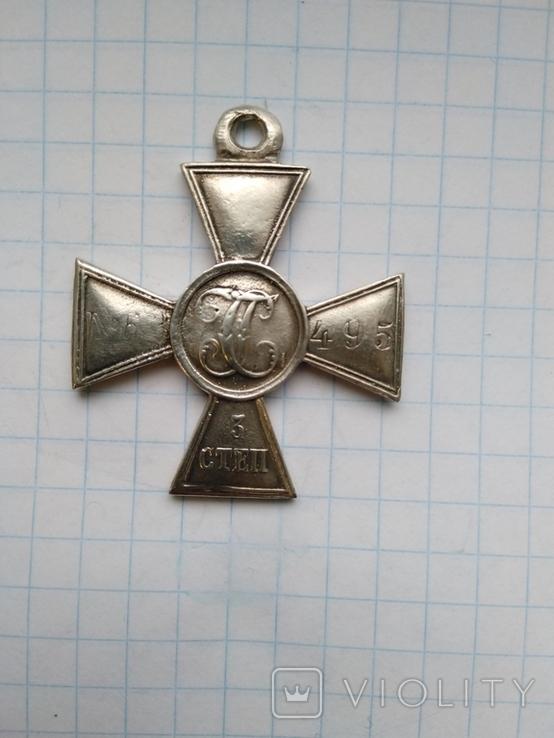 Крест святого Георгия 3-ей степени, серебряная копия, фото №4