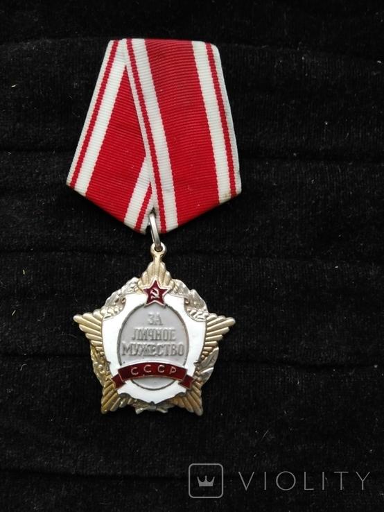 Орден за личное мужество, серебряная копия, фото №2