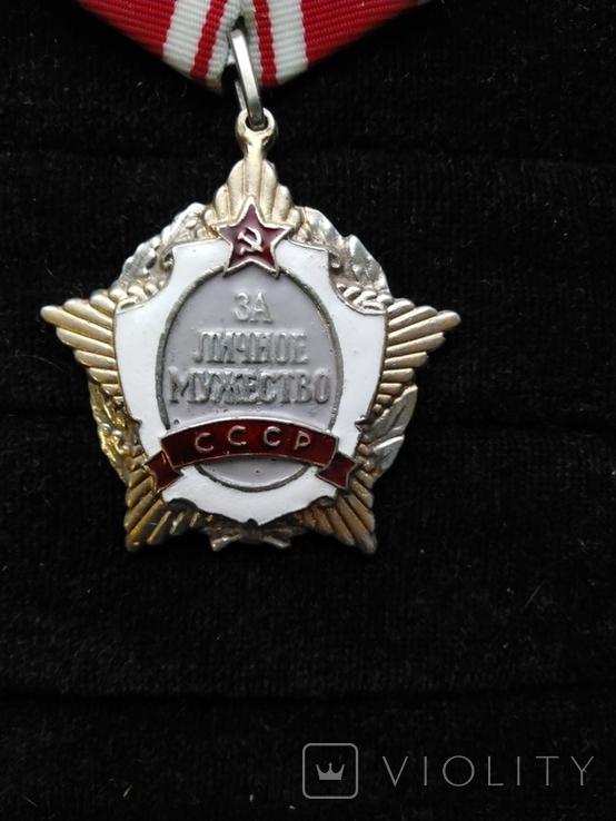 Орден за личное мужество, серебряная копия, фото №3