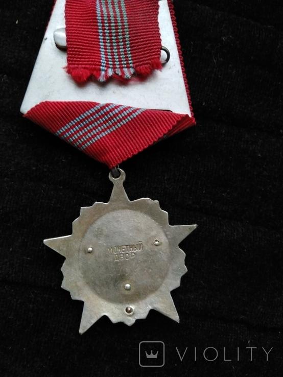 Орден Октябрьской революции, серебряная копия, фото №4