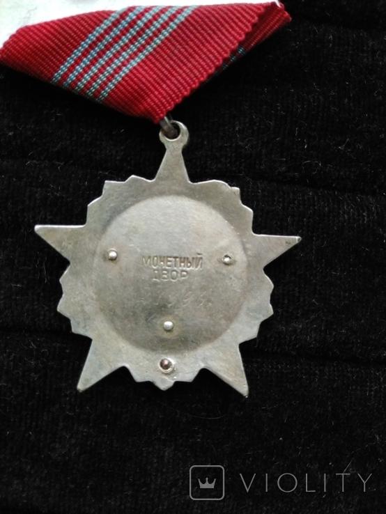 Орден Октябрьской революции, серебряная копия, фото №5
