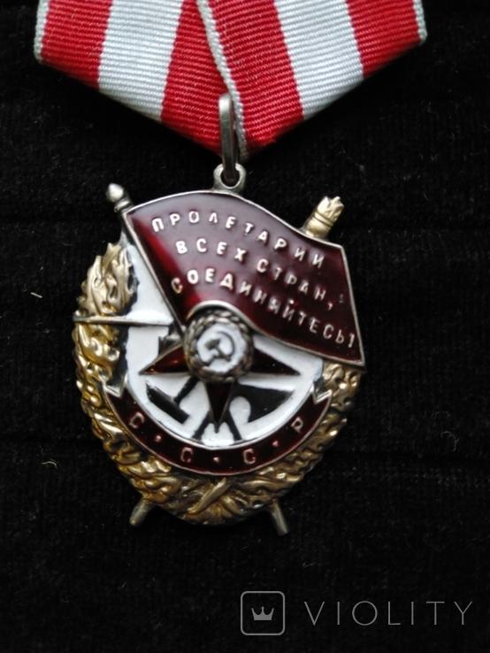 Орден боевого красного знамени, серебряная копия, фото №3