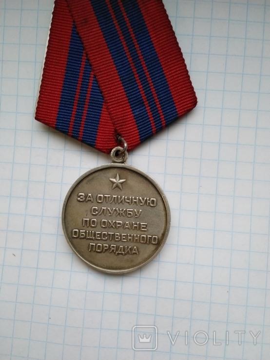 Медаль за отличие в охране общественного порядка, серебряная копия, фото №6