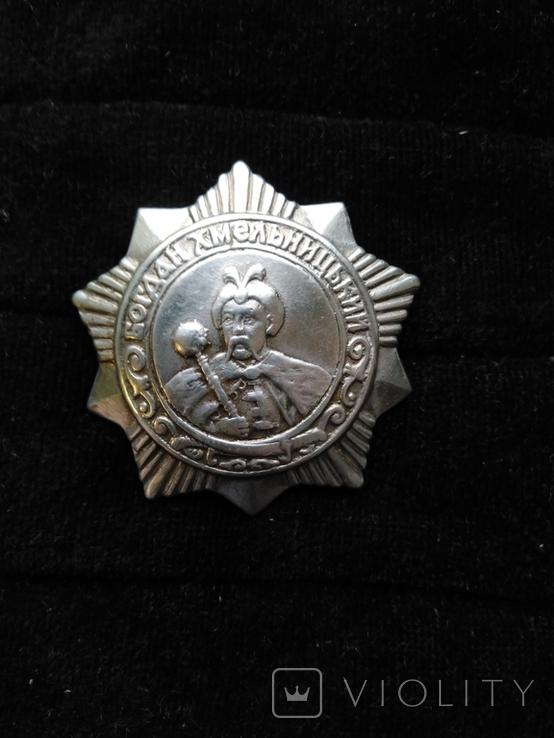 Орден Богдана Хмельницкого 3-ей степени, серебряная копия, фото №2