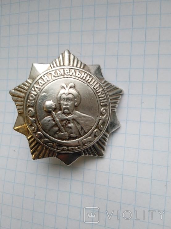Орден Богдана Хмельницкого 3-ей степени, серебряная копия, фото №4