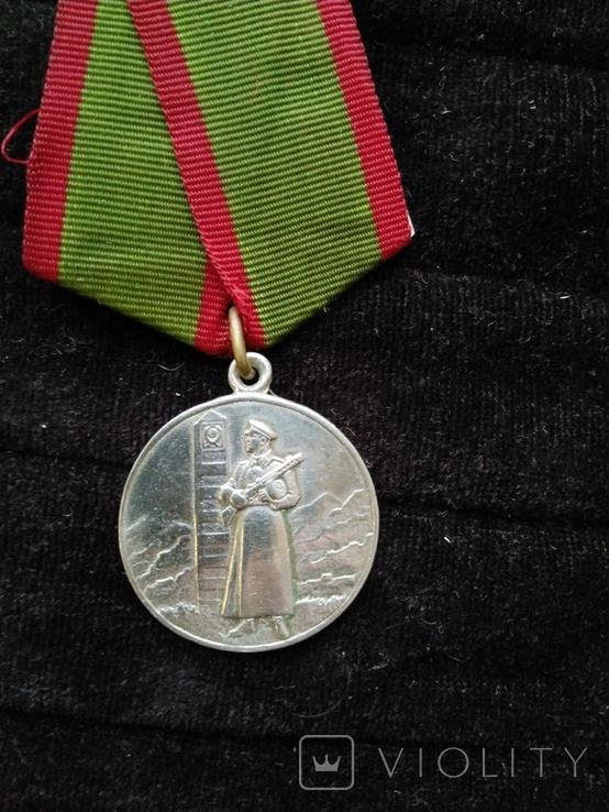 Медаль за отличие в охране гос. границы, серебряная копия, фото №2