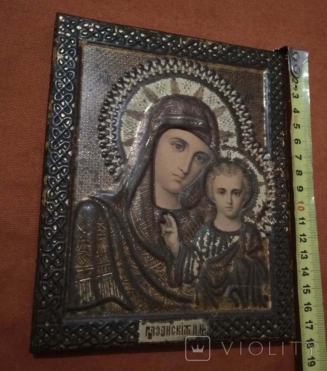 Ікона Пресвятая Богородица, фото №3