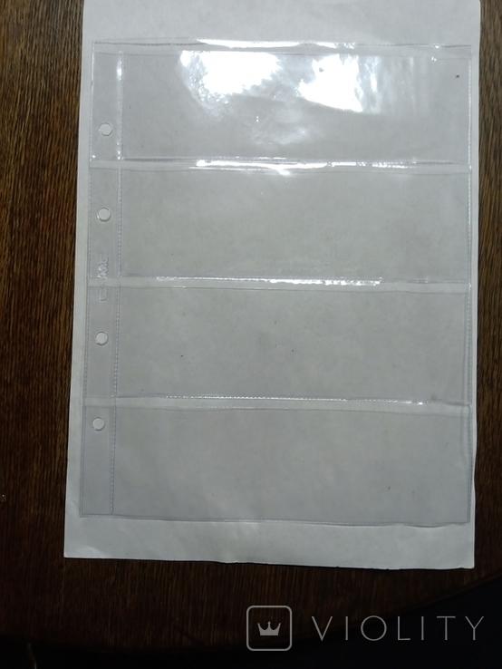 Листы на 4 боны (10 шт.), фото №3