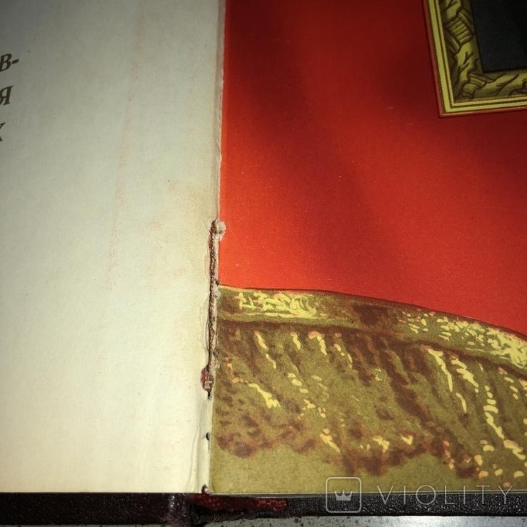 Книга почета 1960 года + бонус, фото №8