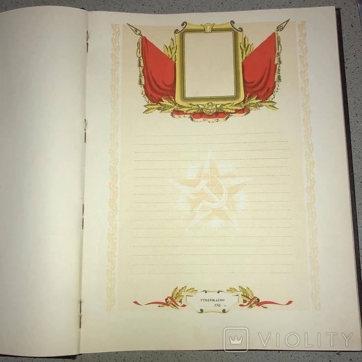 Книга почета 1960 года + бонус, фото №11