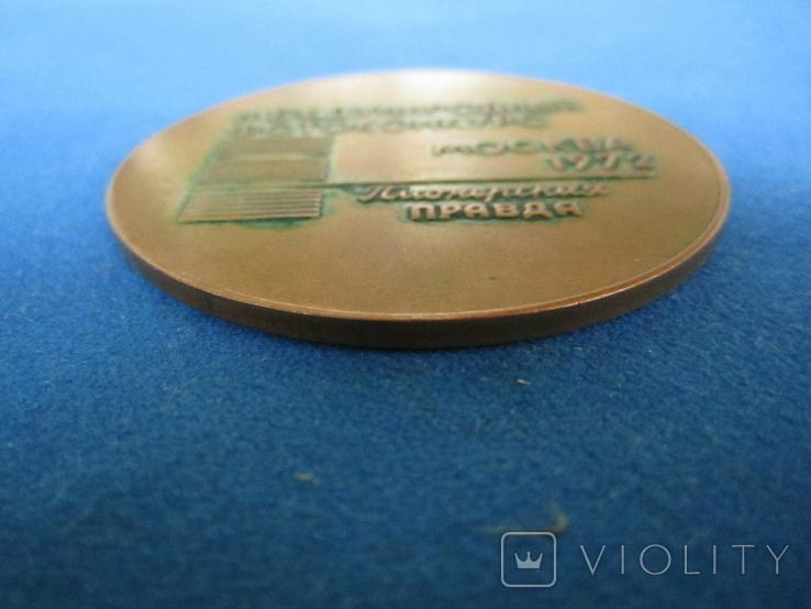 Настольная медаль Международный фотоконкурс Москва 1972., фото №4