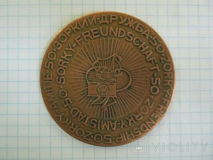 Настольная медаль Международный фотоконкурс Москва 1972., фото №7