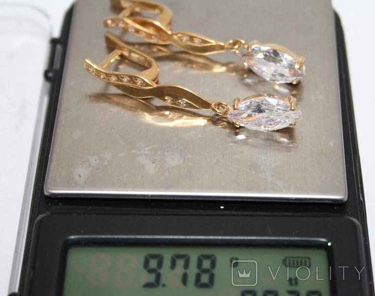 Набор серебряный с позолотой и золотыми накладками, фото №11