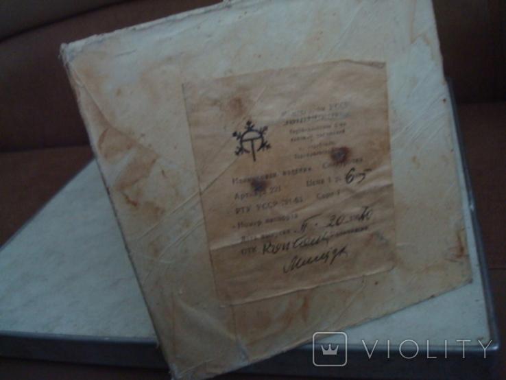 Снегурочка вата папье маше 1970г. 34см., фото №10
