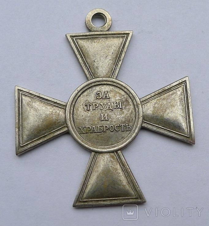 Крест за победу при Прейш - Ейлау 1807 г. Копия., фото №4