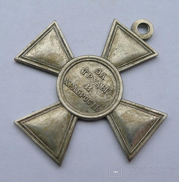 Крест за победу при Прейш - Ейлау 1807 г. Копия., фото №5