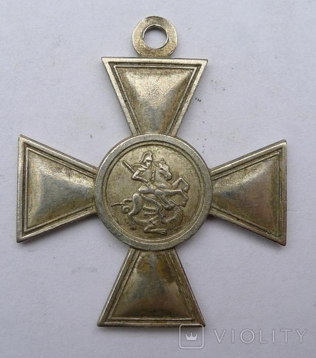 Георгиевский крест 3 степ. Белый металл. Копия., фото №2