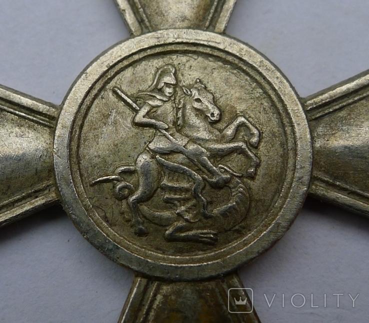 Георгиевский крест 3 степ. Белый металл. Копия., фото №3