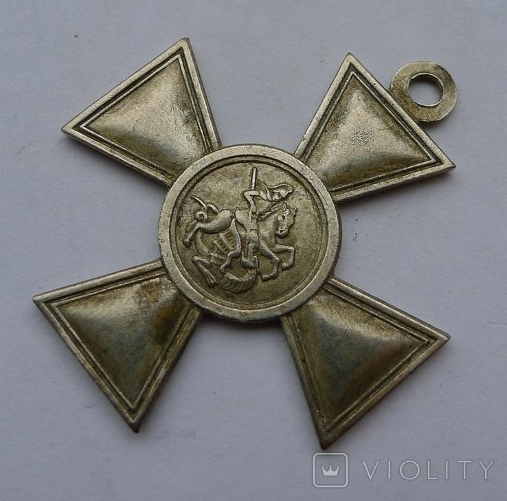 Георгиевский крест 3 степ. Белый металл. Копия., фото №5