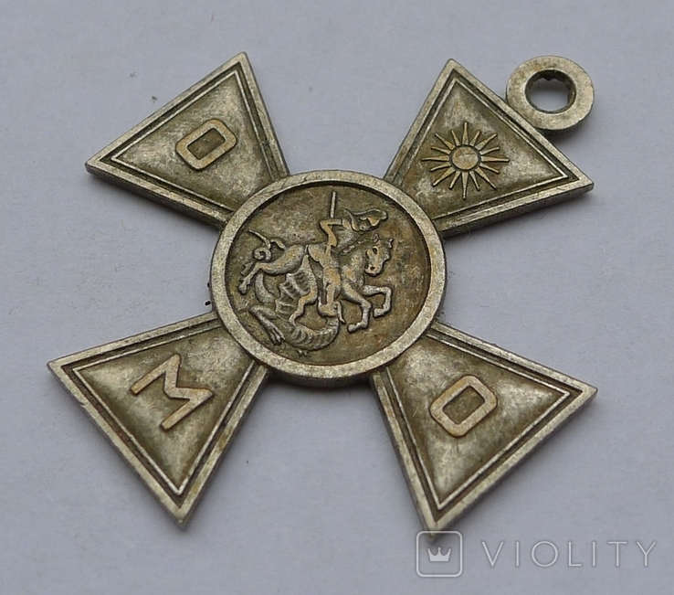 Георгиевский крест Особого Маньчжурского отряда . Копия., фото №3