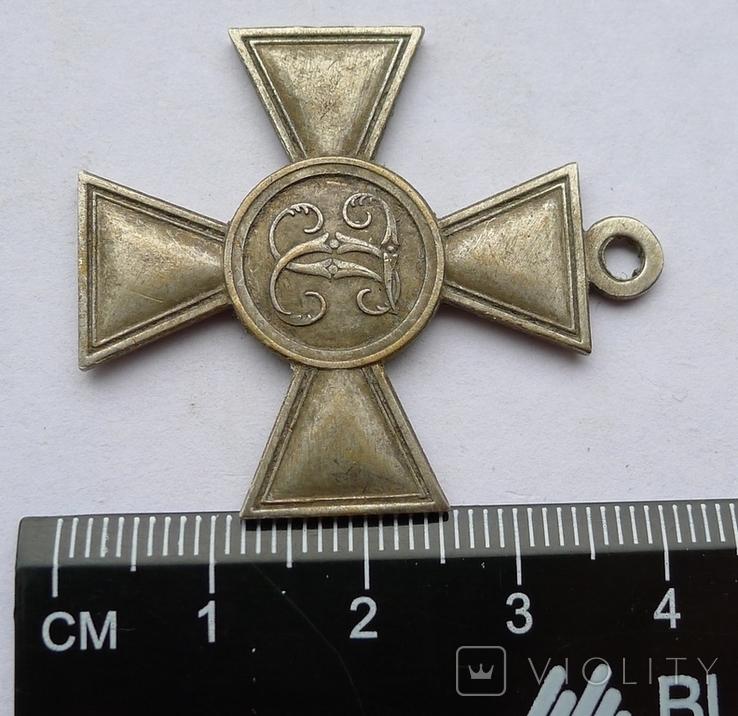 Георгиевский крест Особого Маньчжурского отряда . Копия., фото №7