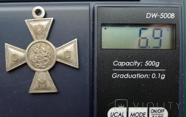 Георгиевский крест Особого Маньчжурского отряда . Копия., фото №8