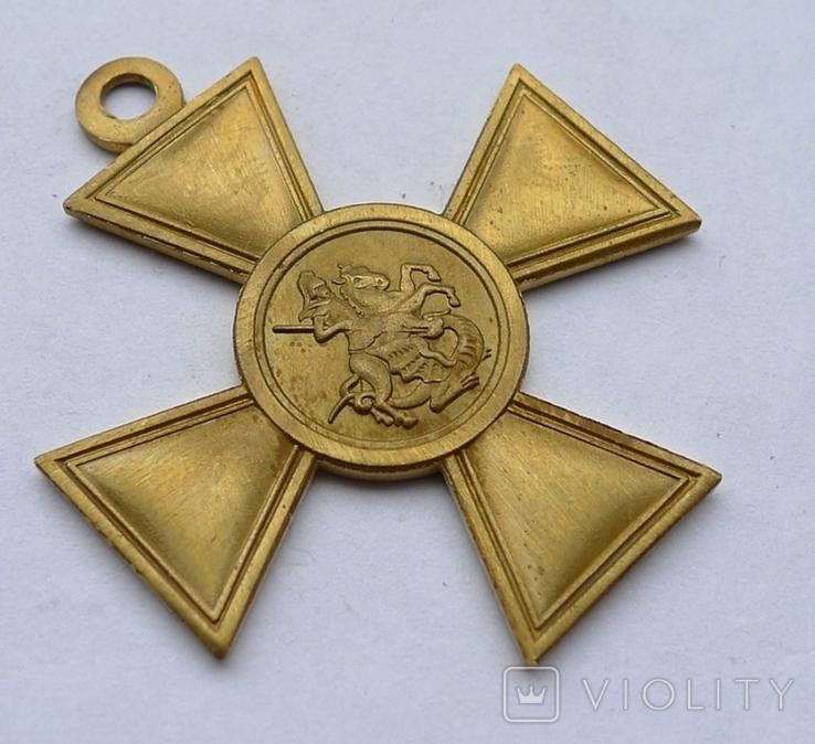 Георгиевский крест . Жёлтый  металл. Копия., фото №3
