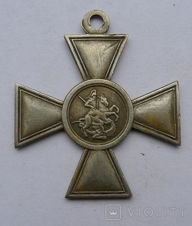 Георгиевский крест . Вензель А I. Копия., фото №2