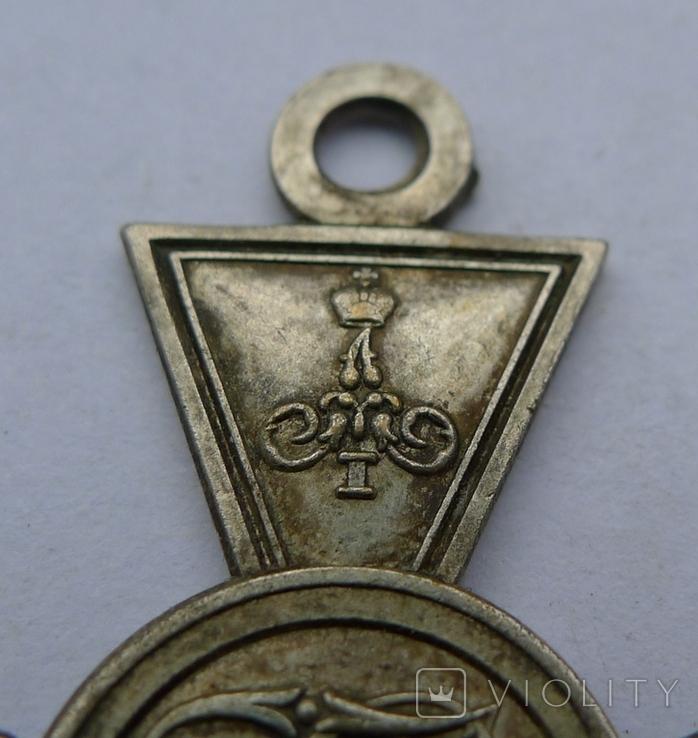 Георгиевский крест . Вензель А I. Копия., фото №5