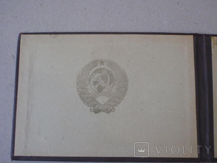 Диплом СССР. 1947 год. Киев. Геолого-разведочный техникум., фото №5
