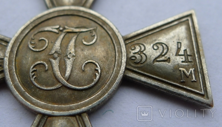 Георгиевский крест 2 степ. Ж.М копия, фото №6