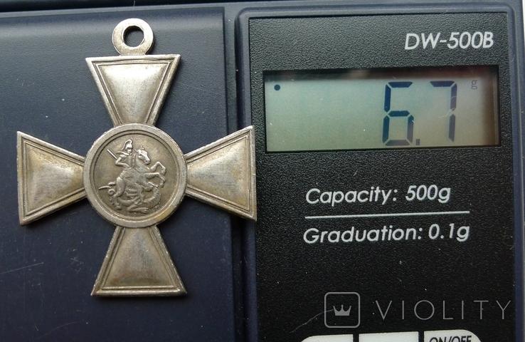 Георгиевский крест 2 степ. Ж.М копия, фото №10