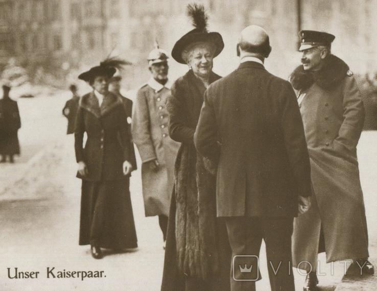 Германия. Император и Импертрица., фото №2