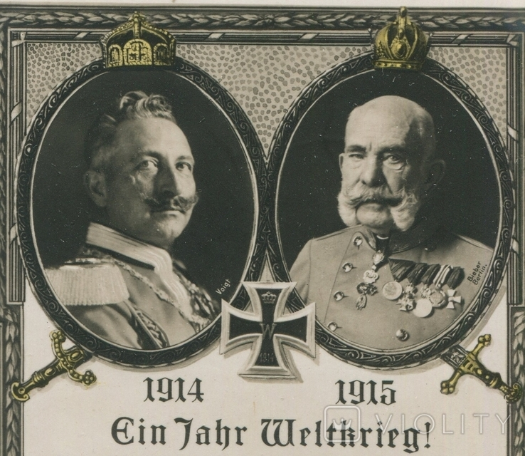 1915. Императоры Австро-Венгрии и Германии, фото №2