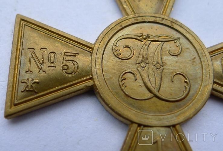 Георгиевский крест 1 степ. Ж.М копия, фото №6