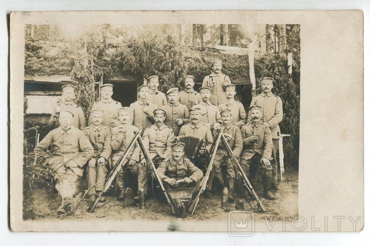 Германская Империя. Бойцы с винтовками., фото №3