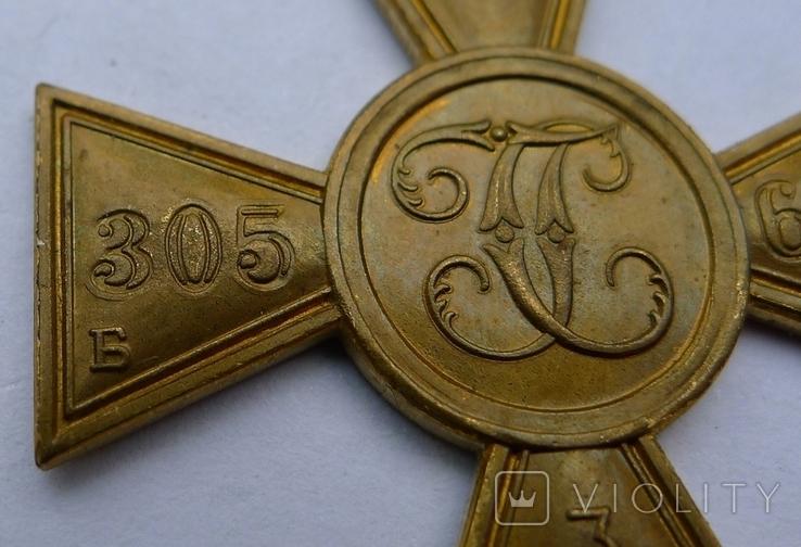 Георгиевский крест 3 степ. Б. М. Копия., фото №6