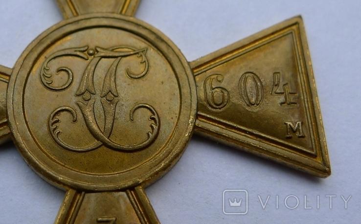 Георгиевский крест 3 степ. Б. М. Копия., фото №7