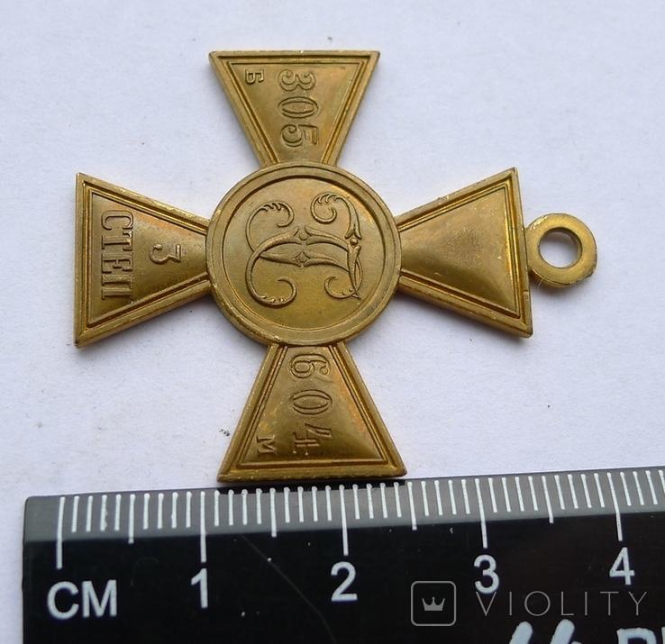Георгиевский крест 3 степ. Б. М. Копия., фото №10