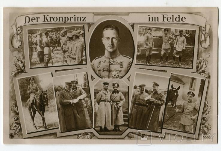 Германская Империя. Кронпринц на поле боя, фото №3