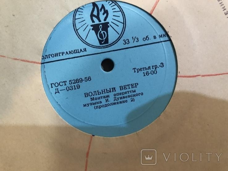 Вольный ветер Дунаевского пластинка 2шт, фото №3