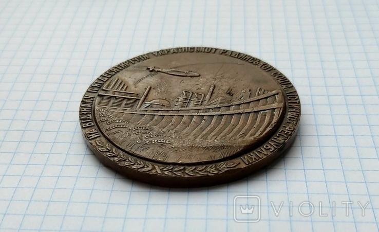 50 Лет Урср, 1917-1967 год, фото №6