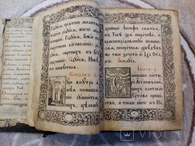Книга старая, фото №7