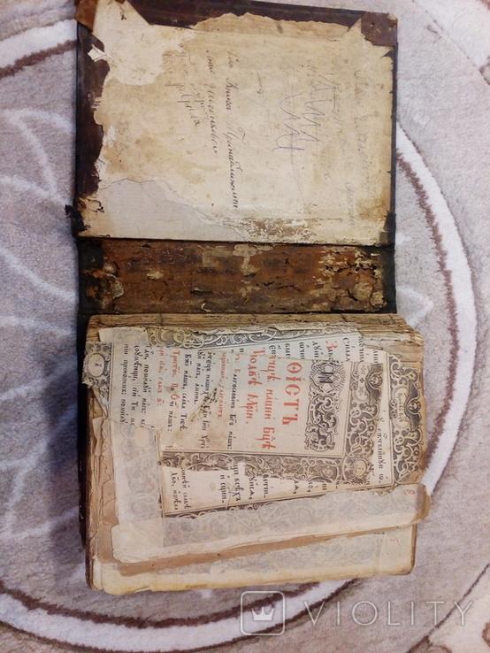 Книга старая, фото №10