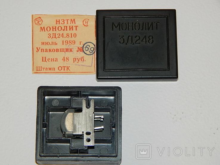 Аудио головка монолит 0-1 класс СССР, фото №4
